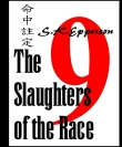 SlaughtersoftheRaceNewCover